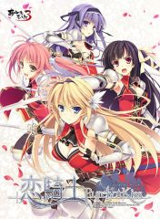 Koikishi Purely☆Kiss: The Animation VOSTFR
