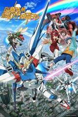 Gundam Build Fighters VOSTFR