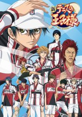 Shin prince of Tennis VOSTFR