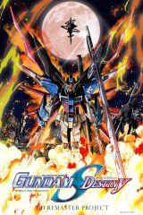 Mobile Suit Gundam SEED Destiny VOSTFR