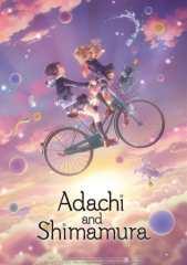 Adachi to Shimamura VOSTFR