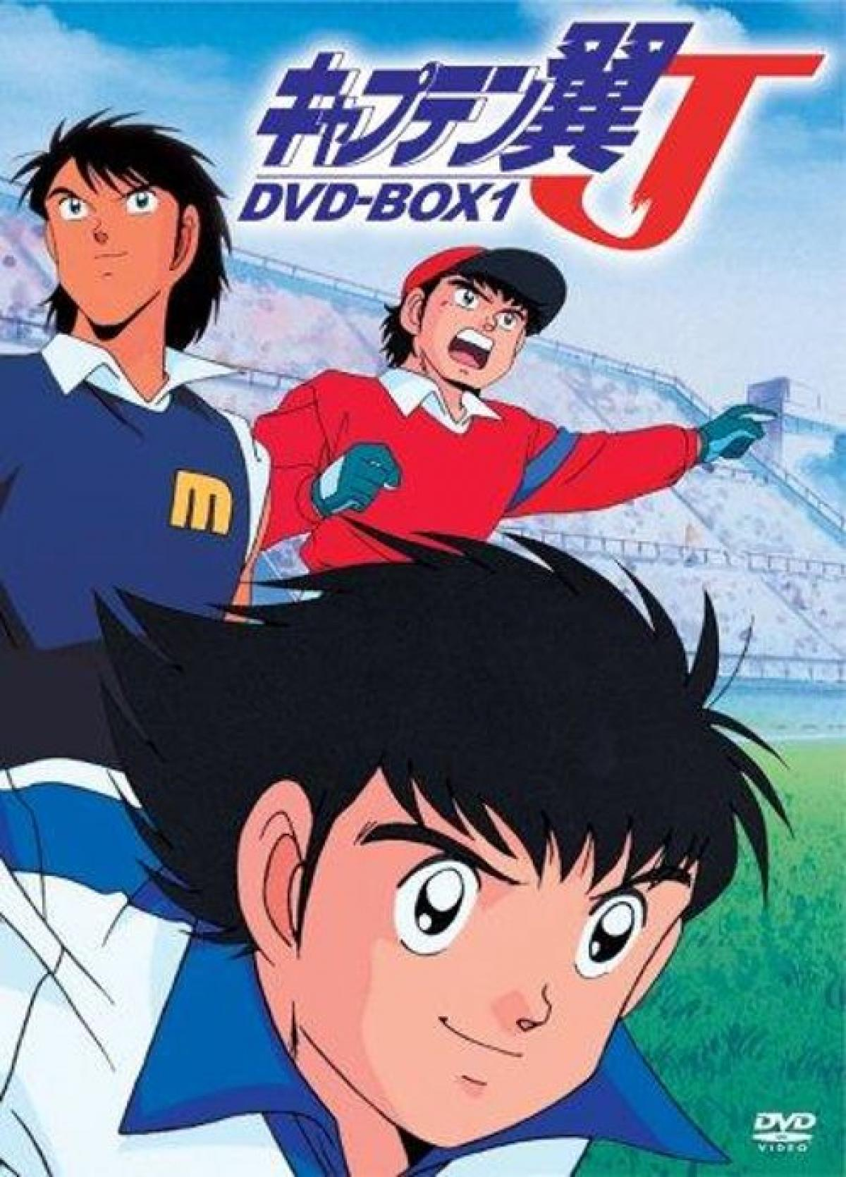 Olive Et Tom Le Retour Episode 46 : olive, retour, episode, Captain, Tsubasa, VOSTFR, Streaming