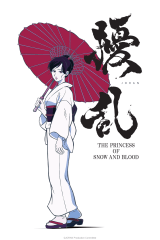 Jouran: The Princess of Snow and Blood VOSTFR