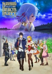 Banished From The Hero's Party, I Decided to Live a Quiet Life in the Countryside VOSTFR