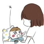 ぐっちゃんスピンオフ mamanoko 10/11更新分