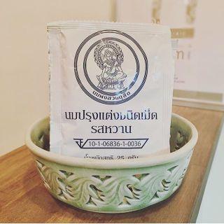 タイのお菓子販売しています。