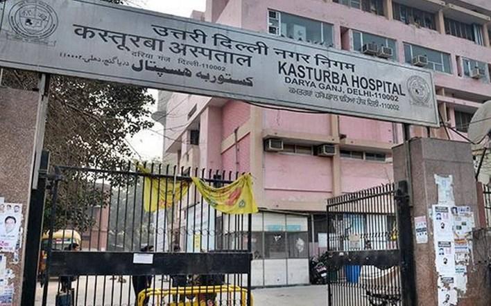 barandbench%2F2020 06%2F1d6b07cd 3eef 4a63 80f1 9f4505380879%2FKasturba Gandhi Hospital
