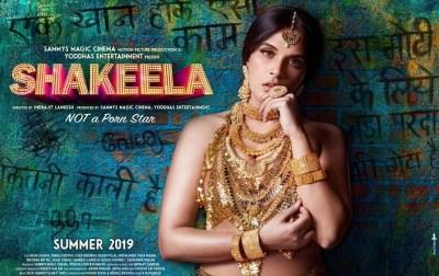 """Shakeela"" Telugu Movie Official Trailer - [Video]"