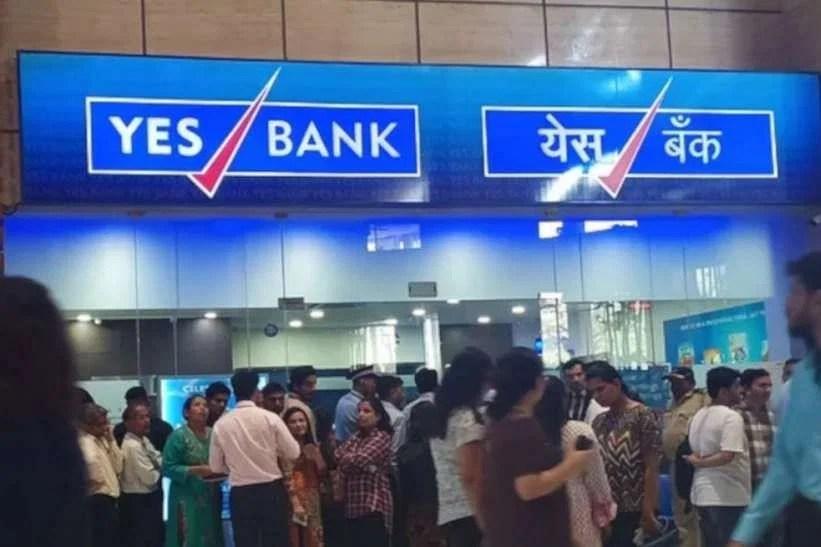 యెస్ బ్యాంకుపై ₹25కోట్లు జరిమానా-వాణిజ్యం