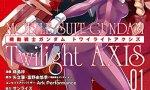 【コミックス】動戦士ガンダム Twilight AXIS(1) が発売開始!