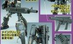 【ガンダムエース】『試作型ロングレンジ・ビーム・ライフル』輝き専用ジョイント棒