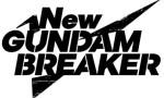 【Newガンダムブレイカー】予約特典紹介映像「その名はすーぱーふみな」