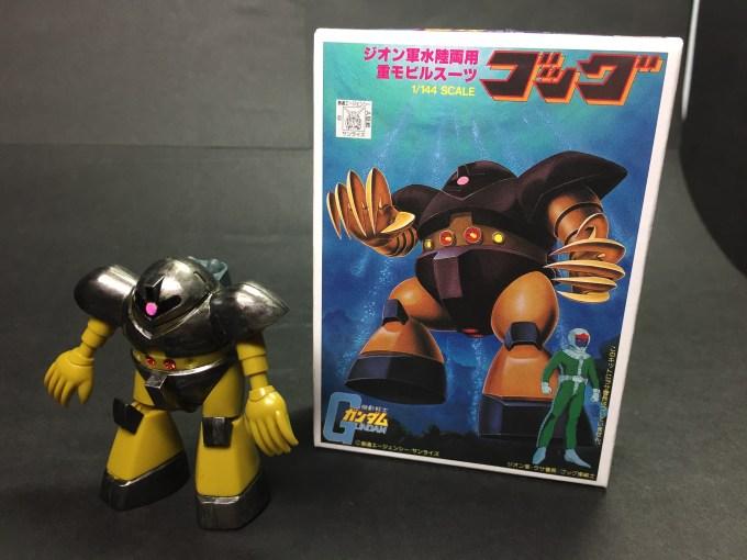 ガンプラコレクション gunpla collection 1/288 ゴッグ gogg MSM-03