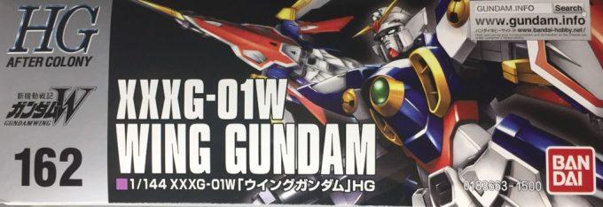 HGAC162 1/144 XXXG-01W ウイングガンダム WING GUNDAM