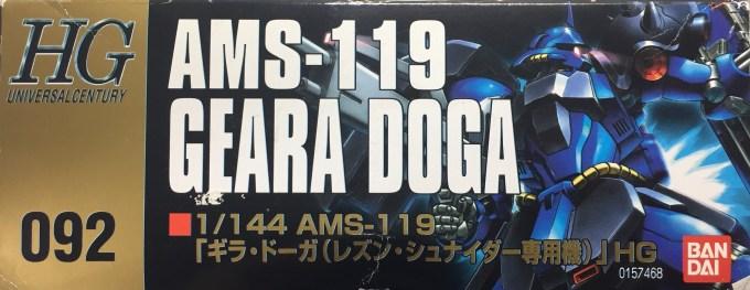 1/144 HGUC 092 AMS-119 ギラドーガ レズン シュナイダー 専用機 GEARA DOGA REZIN SCHNYDER NEOZEON ネオ・ジオン