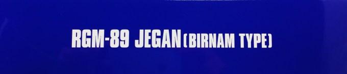 HGUC RGM-89 1/144 ジェガン バーナム所属機 JEGAN BIRNAM TYPEプレミアムバンダイ PREMIUM BANDAI TWILIGHT AXIS