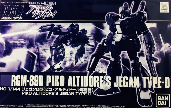 HGUC RGM-89D 1/144 ジェガン ピコ・アルティドール専用機 JEGAN PIKO ALTIDORE TYPE-Dプレミアムバンダイ PREMIUM BANDAI ACROSS THE SKY アクロスザスカイ