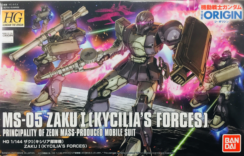 1/144 HG 018 MS-05 ザクI キシリア部隊機 ZAKU I KYCILIA FORCES THE ORIGIN GUNDAM 機動戦士 ガンダム ジオン