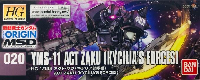 HG 020 1/144 アクト・ザク キシリア部隊機 ACT ZAKU KYCILIA'S FORCES YMS-11 機動戦士ガンダム THE ORIGIN MSD オリジン GUNDAM ZEON ジオン