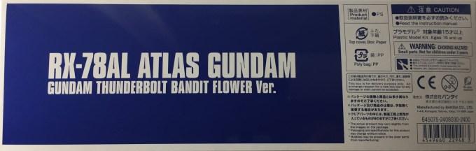 HG 1/144 アトラスガンダム Gundamu thunderbolt bandit flower ver. ATLAS GUNDAM RX-78AL プレミアムバンダイ プレバン PREMIUM BANDAI LIMITED 限定