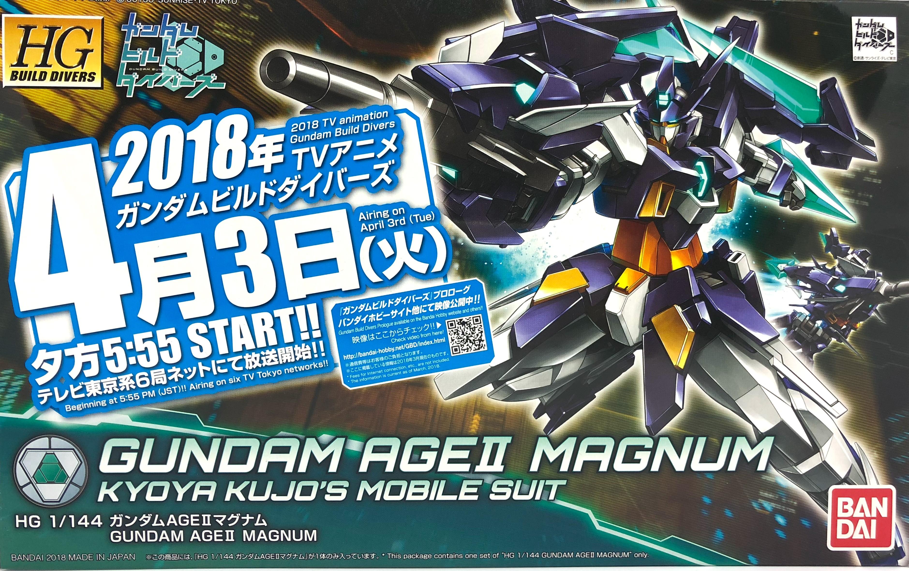 HGBD 1/144 ガンダムAGEIIマグナム ビルドダイバーズ gundam age2 magnum build divers クジョウ キョウヤ kyoya kujo