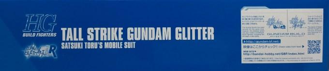 HG HGBF 1/144 ガンダム トールストライク グリッター ビルドファイターズ 素組み レビュー OOB REVIEW プレミアムバンダイ プレバン PREMIUM BANDAI package パッケージ