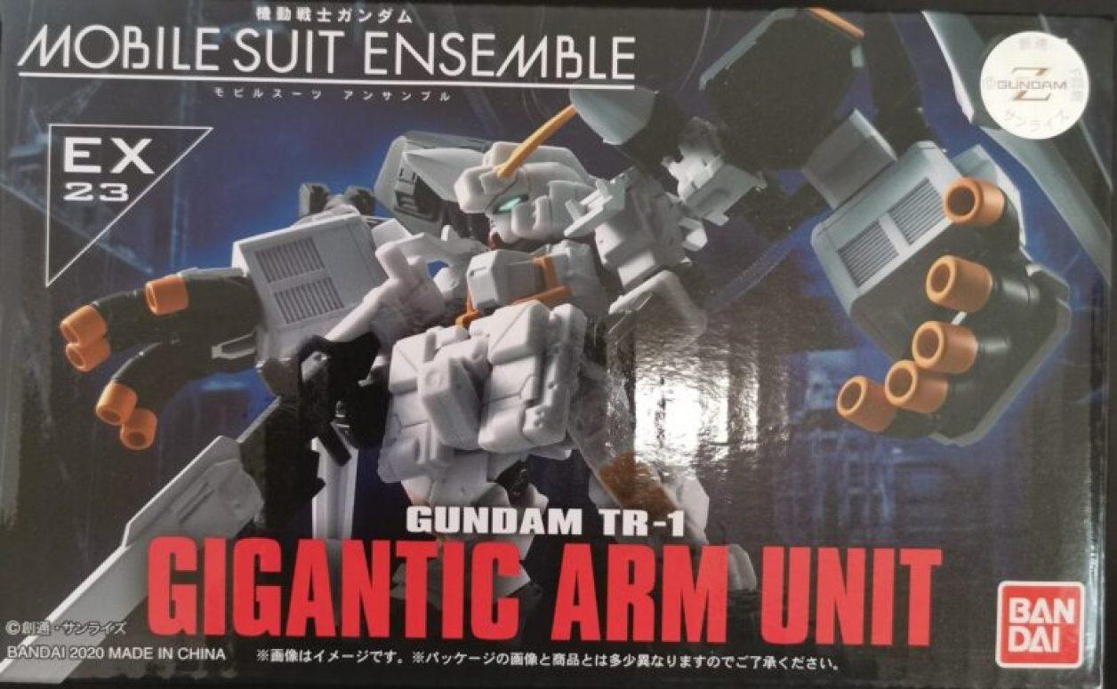 mobile suit ensemble (モビルスーツアンサンブル)ex23弾のガンダムtr-1[ヘイズル·アウスラ](ギガンティックアームユニット装備)セットの外箱の画像