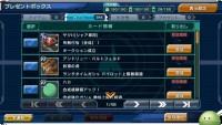 [SR]ザクⅡ(シャア専用) 落札