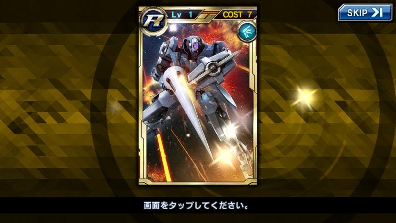 [R]ジンクスⅢ 地球連邦軍カラー