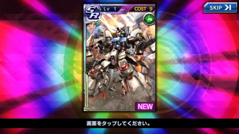 [SR]ガンダム試作2号機(MLRS仕様)