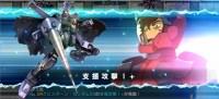 クロスボーンX2に支援攻撃Ⅰ+載せた
