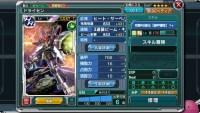 攻撃AS強化【装甲犠牲】Ⅰ+