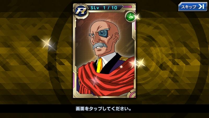 [R]フォンセ・カガチ