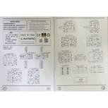 SN_Altron-kit-13