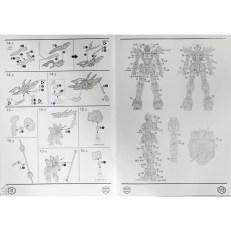 SN_Altron-kit-17