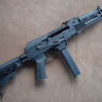 Gun Review: Definitive Arms AKX-9, Perfect SBR Candidate