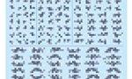 【ハイキューパーツ】『ピクセル迷彩デカール2 (プラモデル用デカール)』が予約開始!