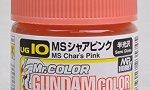 【ガンプラ】赤い塗料を語ろう