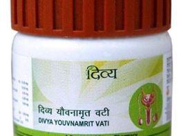 divya yauvanamrit vati review in hindi