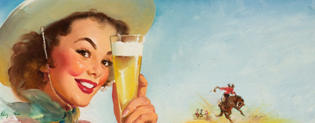 Ретро бира