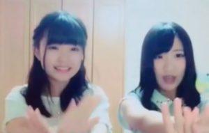 いんちき姉妹3