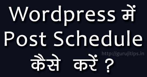 Wordpress Post Schedule Tips