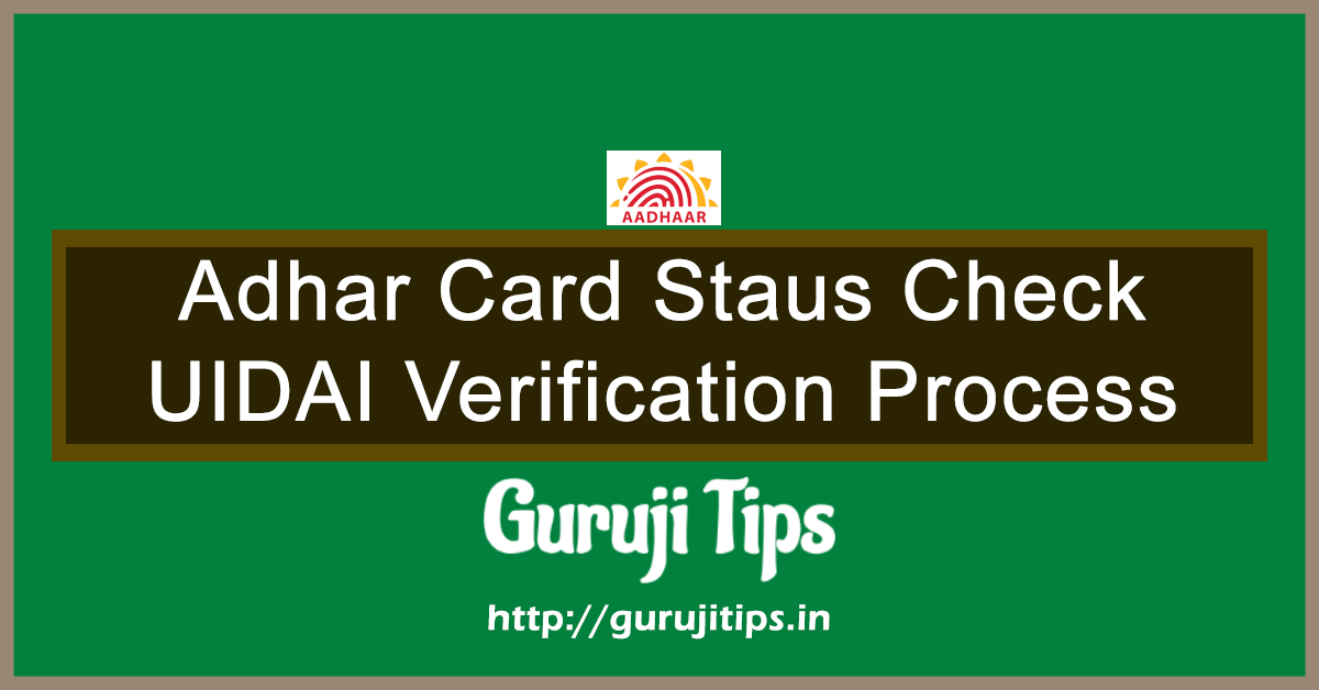 Adhar Card Staus Check Kaise kare UIDAI Verification Process