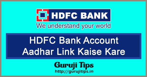 Link Aadhaar to HDFC Bank