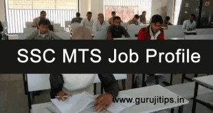 SSC MTS Job Profile
