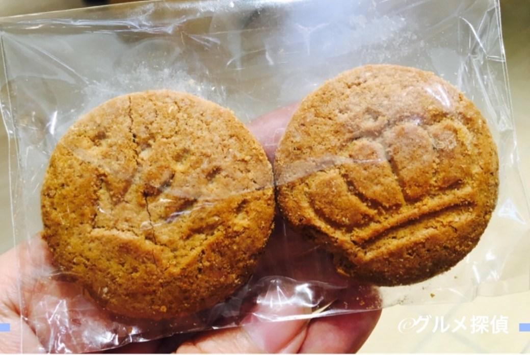 【グルメ探偵】※画像11 プレゼントのクッキー