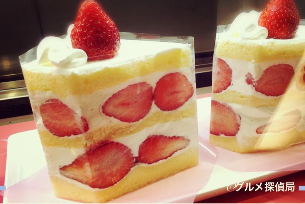【グルメ探偵局】※画像2 苺のダブルショートケーキ