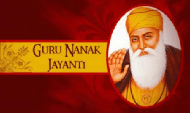 happy-guru-nanak-jayanti-wishes