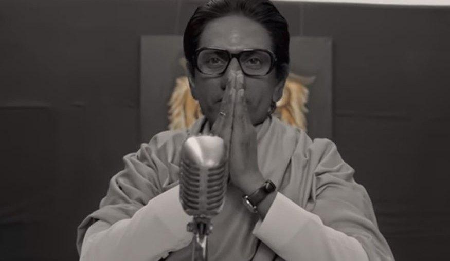 nawazuddin-siddiqui-Thackeray-Trailer-Balasaheb-Thackeray