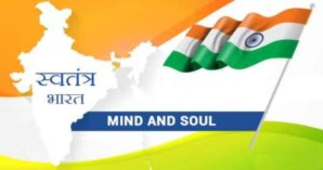 MIND-AND-SOUL--SWATANTRA